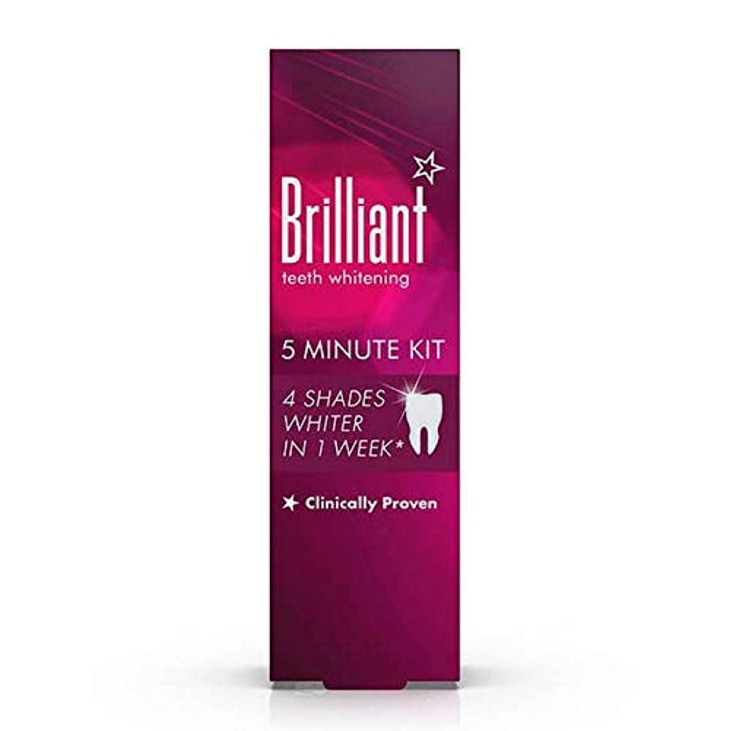 税金大きなスケールで見ると圧縮する[Brilliant ] 華麗な5分の歯のホワイトニングキット - Brilliant 5 Minute Tooth Whitening Kit [並行輸入品]