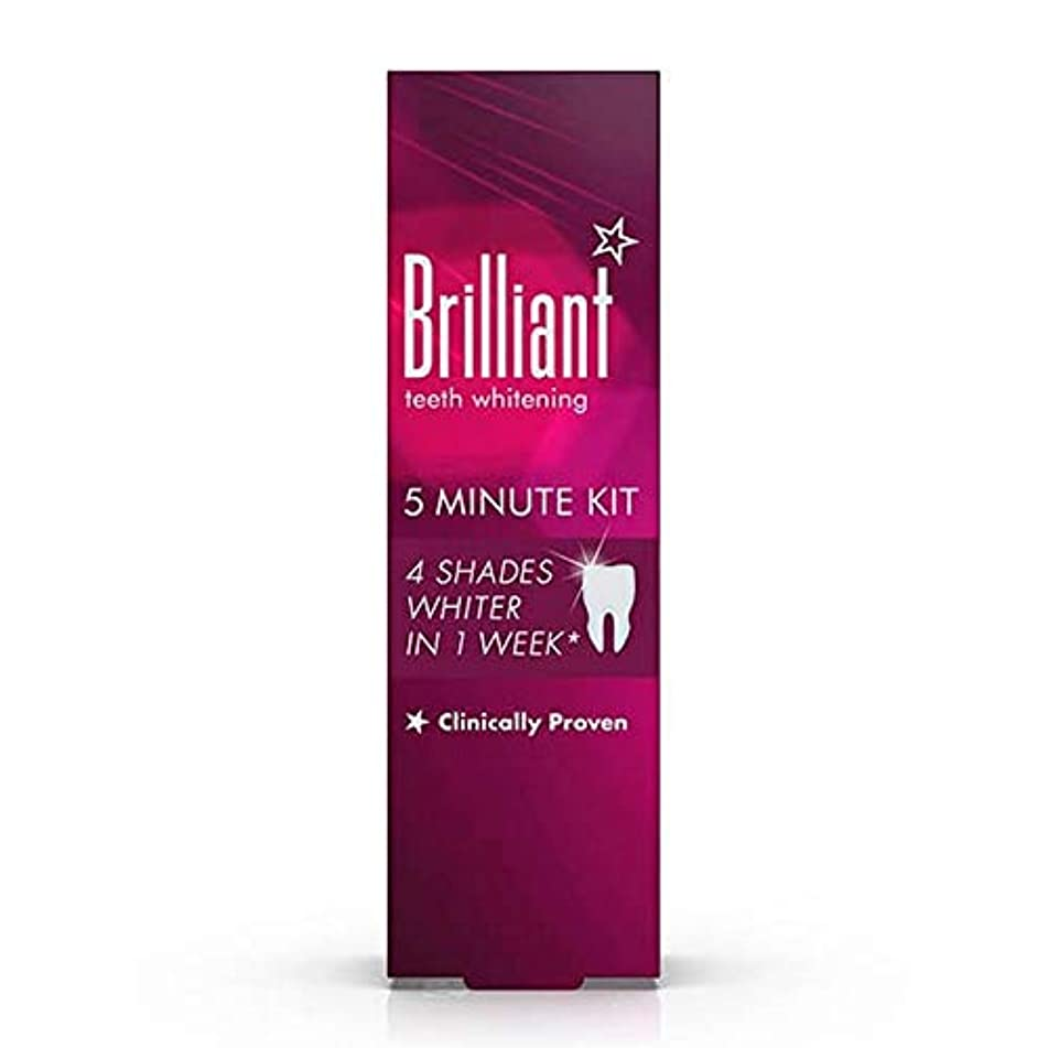 治す海外で小石[Brilliant ] 華麗な5分の歯のホワイトニングキット - Brilliant 5 Minute Tooth Whitening Kit [並行輸入品]