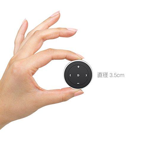 Satechi サテチ Bluetooth ボタンシリーズ (メディアボタン) Satechi