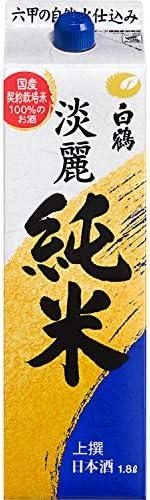 白鶴 上撰 サケパック 淡麗純米 [ 日本酒 兵庫県 1800ml ]