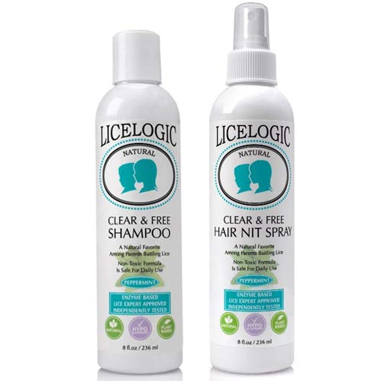 系統的秋抽象Lice Logic 植物由来の高濃度ブレンド酵素配合 Clear and Free シャンプー ヘアニットスプレー 2点セット(ペパーミント)各236ml