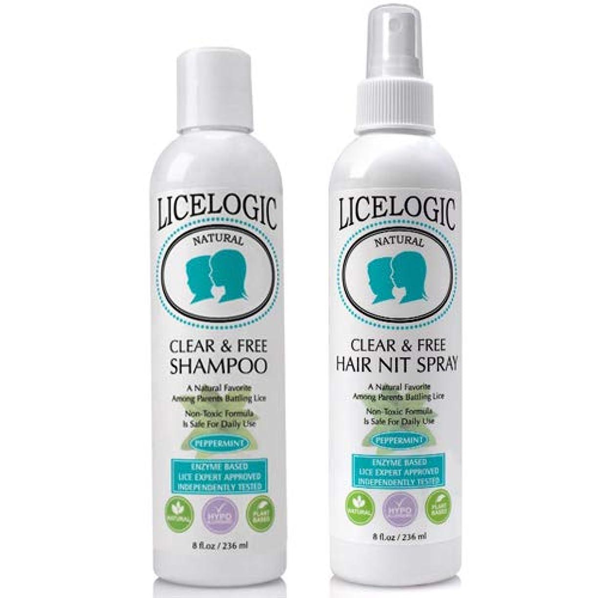 酸っぱいメタン再開Lice Logic 植物由来の高濃度ブレンド酵素配合 Clear and Free シャンプー ヘアニットスプレー 2点セット(ペパーミント)各236ml
