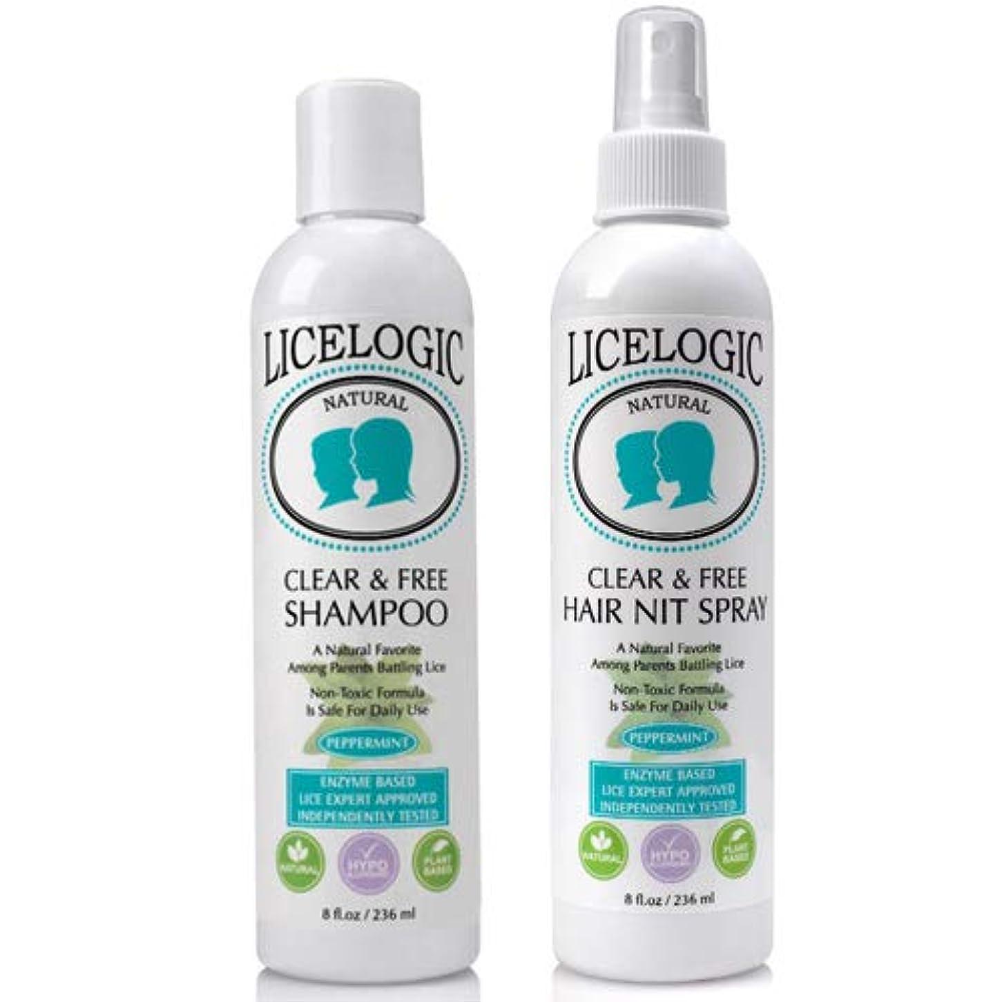 役員レベル刑務所Lice Logic 植物由来の高濃度ブレンド酵素配合 Clear and Free シャンプー ヘアニットスプレー 2点セット(ペパーミント)各236ml