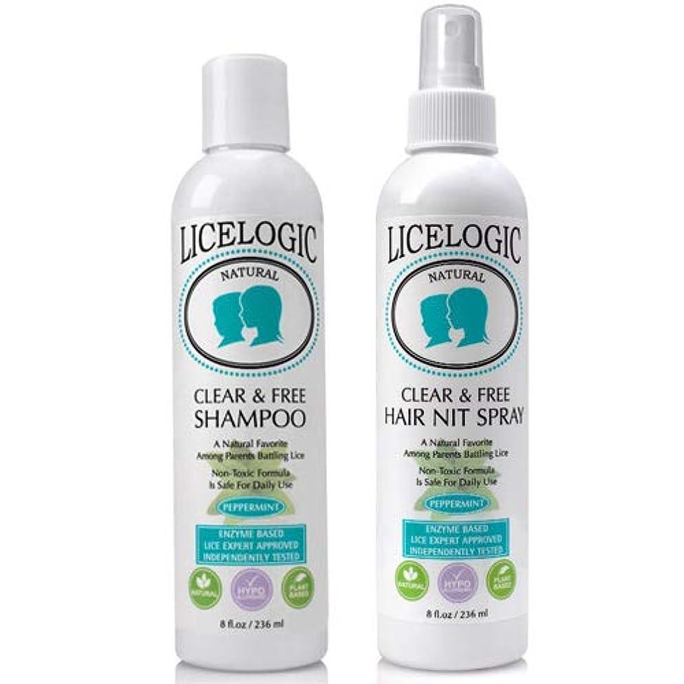 レモン主困惑Lice Logic 植物由来の高濃度ブレンド酵素配合 Clear and Free シャンプー ヘアニットスプレー 2点セット(ペパーミント)各236ml
