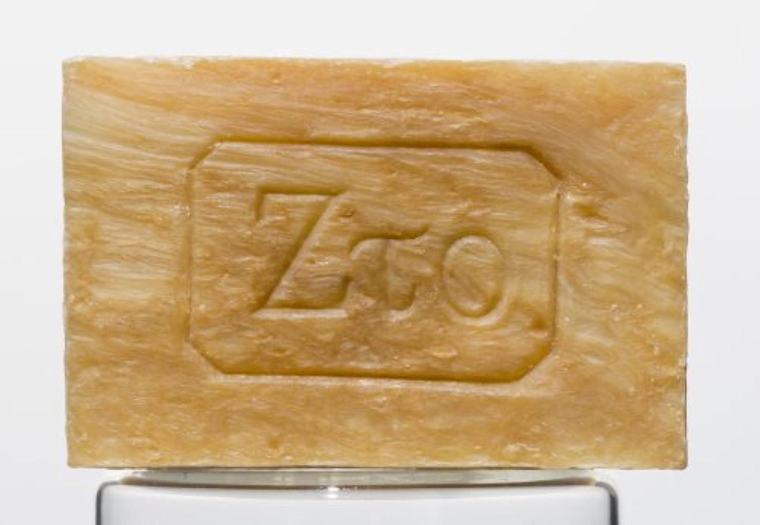 前提条件硬化するながらZto モイスチュアソープ