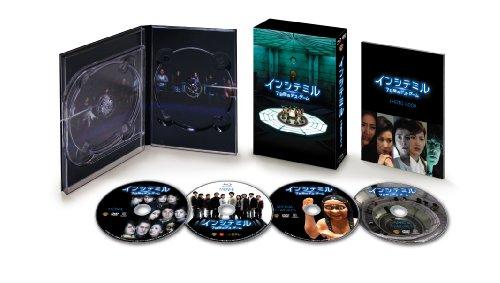 インシテミル 7日間のデス・ゲーム Blu-ray & DVD プレミアムBOX (4枚組) [初回限定生産]