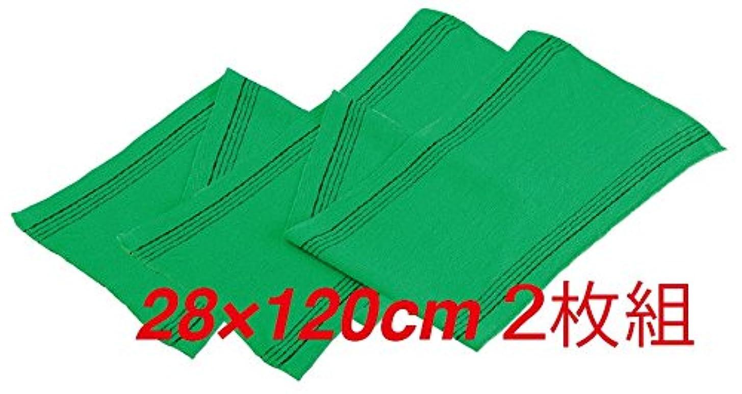 軸賞賛するヒロイック韓国 アカスリ タオル テミリ 28×120cm ノーマル加工2枚組