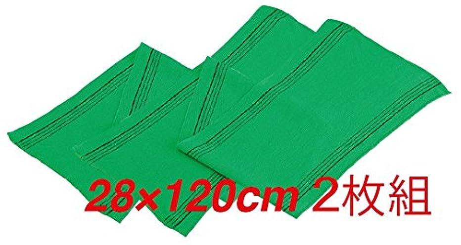 アシスタント淡いアダルト韓国 アカスリ タオル テミリ 28×120cm ノーマル加工2枚組