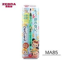 ゼブラ MA85BM 描画鉛筆ゆるいシリーズ 0.5 ミリメートル連続コア自動鉛筆ゼブラ限定かわいい鉛筆