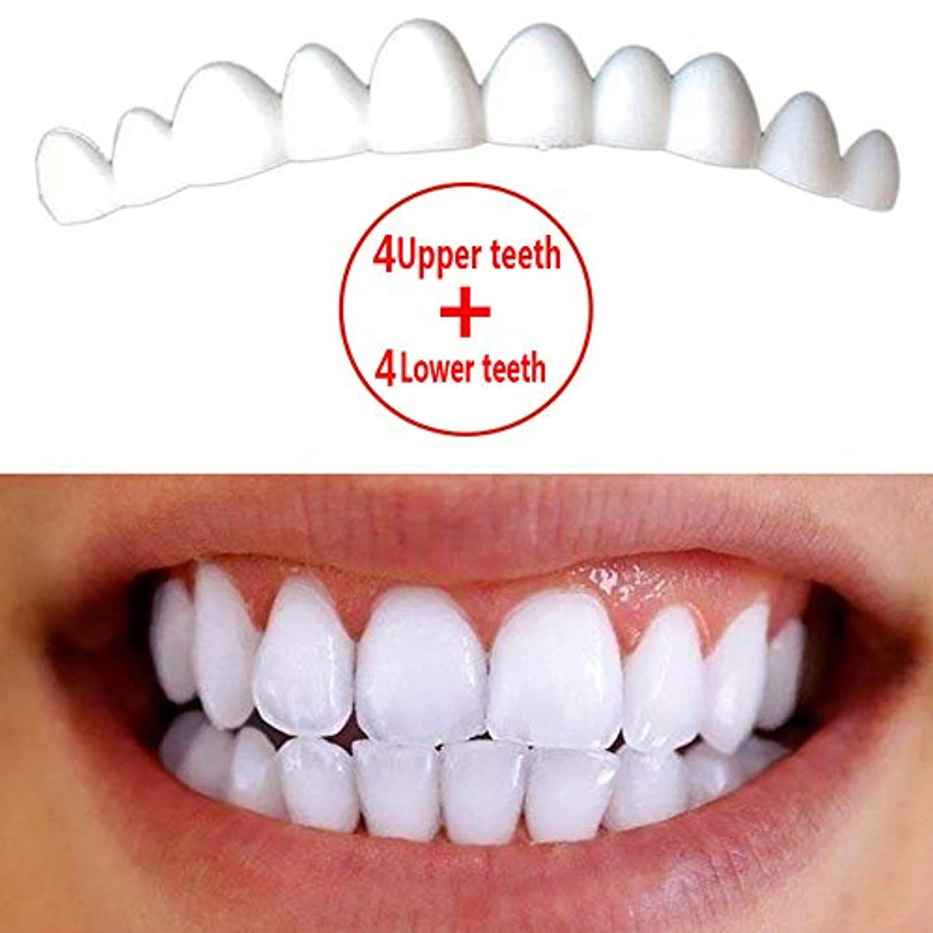 生き返らせる英語の授業があります困惑する上歯4本+下歯4本、パーフェクトスマイルコンフォートフィット新しいスナップオンフレックスフィットが最も快適な入れ歯