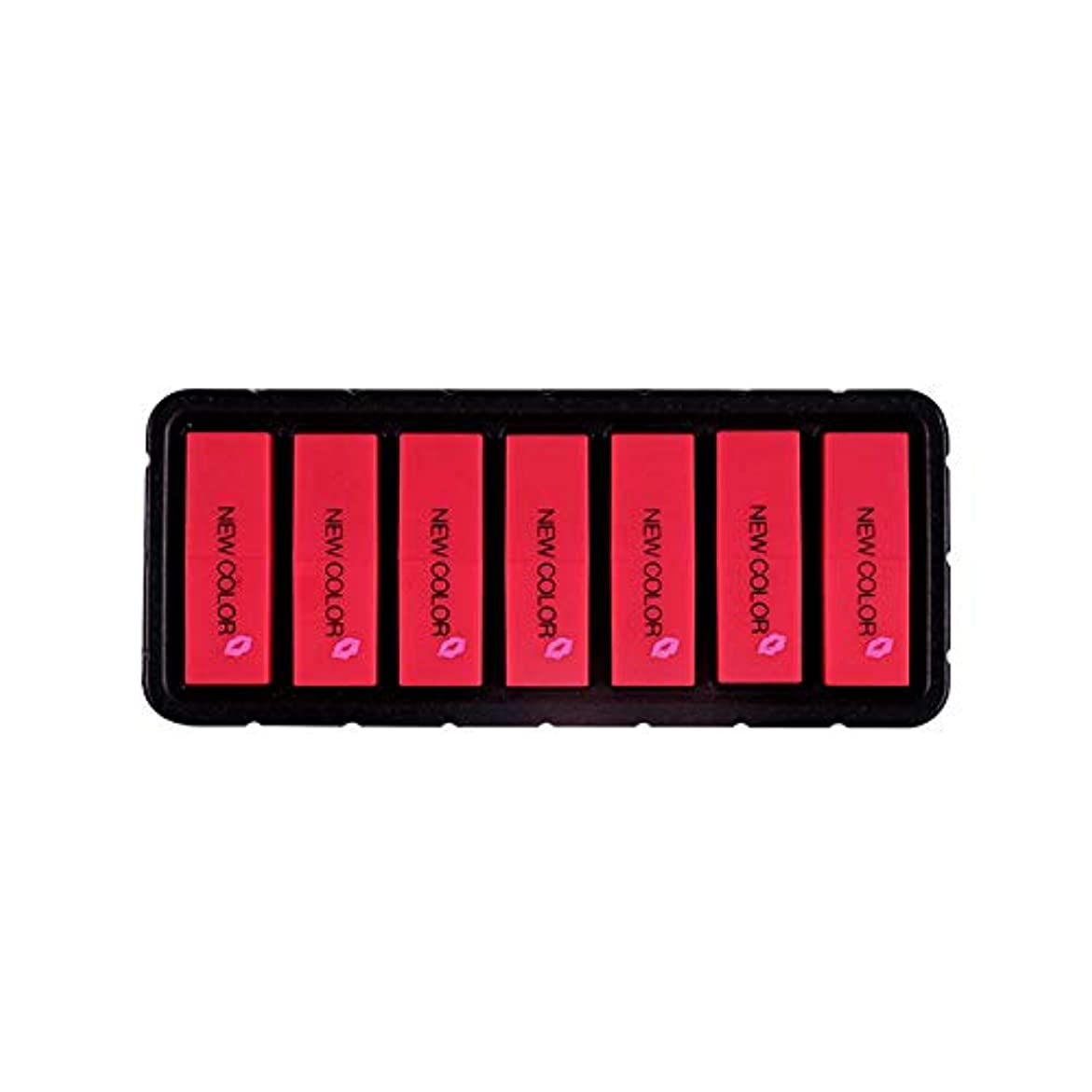 持ってるアシスタントスコットランド人Eldori 2019 新作 リップスティック セット 7色 口紅 長続き防水リップ 化粧品 マット リップスティック セット 5本/セットコスプレ、ハロウィーン、クリスマスなどに兼用 カボチャの色 (O)