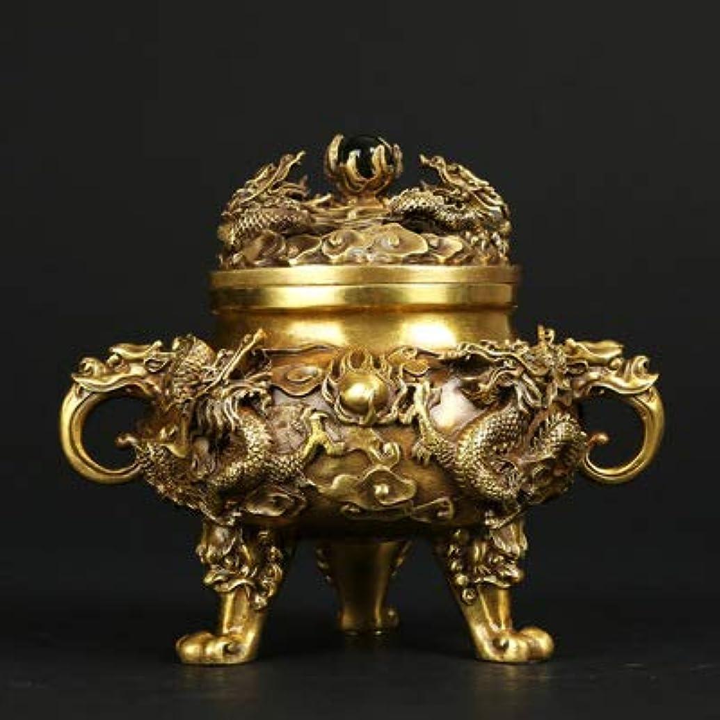 階段民主主義こどもの日PHILOGOD 香炉 銅作るエンボスドラゴンプリント仏壇用 香立て 香皿
