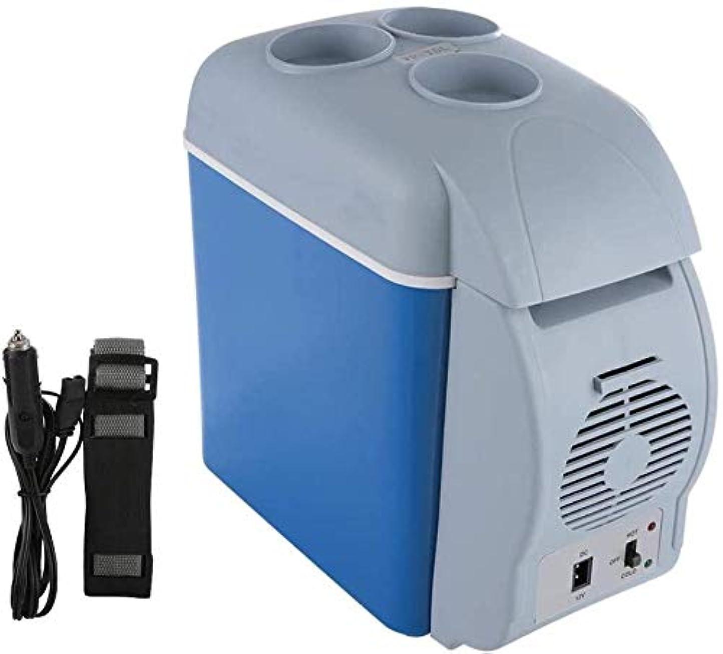 パネル物足りない安らぎミニカー冷蔵庫12V 7.5Lミニホームキャンプ冷蔵庫電気クールボックスクーラーウォーマートラベルポータブルボックス冷凍庫運転旅行釣り屋外