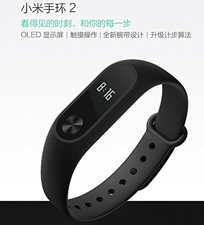 Xiaomi Mi Band 2有機EL液晶搭載,時刻チェック可能 ライトセンシティブ スマートリストバンド 心拍計 Bluetooth4.0 ワイヤレススポーツブレスレット 軽量 IP67防塵防水 活動量計 歩数計 睡眠計 アラーム 連続動作20日間 Android4.4/IOS7.0対応 アプリ[並行輸入品]