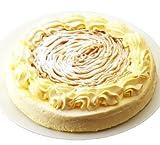 北海道マロンケーキ 7号サイズ/たっぷり使用したマロンクリームとモンブランクリーム