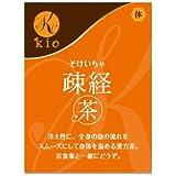 【漢方の氣生】疎経茶(そけいちゃ)8包入り