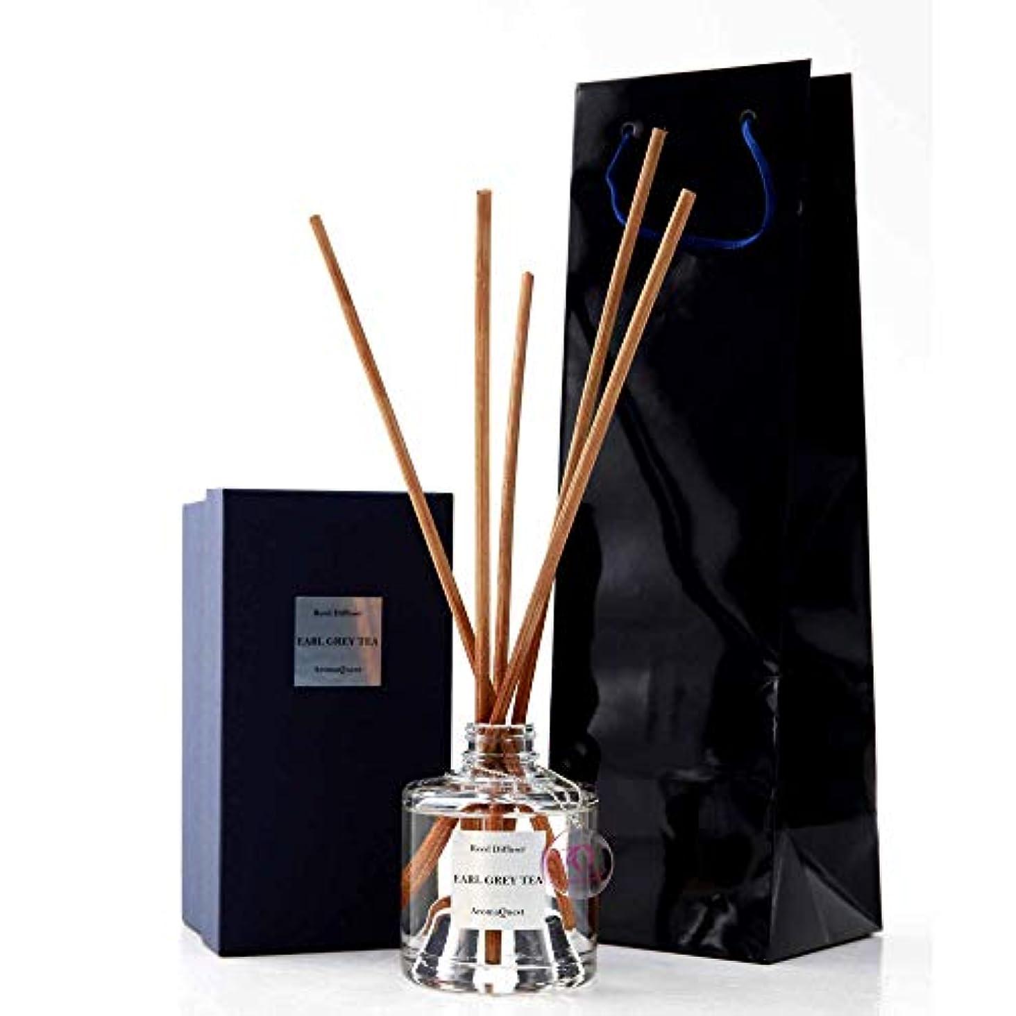 優雅な血統注意ルームフレグランス リードディフューザー アロマディフューザー 150ml アールグレイティー EARL GREY TEA 紅茶の香り