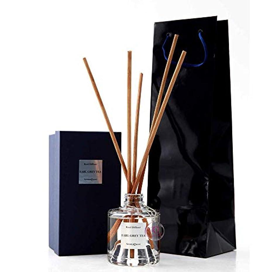 羊音楽契約するルームフレグランス リードディフューザー アロマディフューザー 150ml アールグレイティー EARL GREY TEA 紅茶の香り