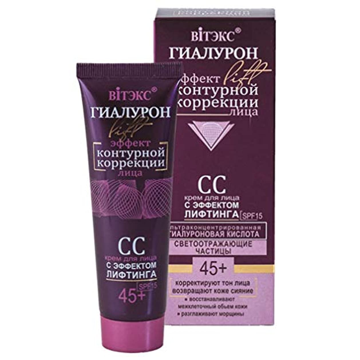 前部先住民エンドテーブルBielita & Vitex   Hyaluron LIFT   CC Face Cream With Lifting Effect   Ultra Concentrated Hyaluronic Acid   Reflective...