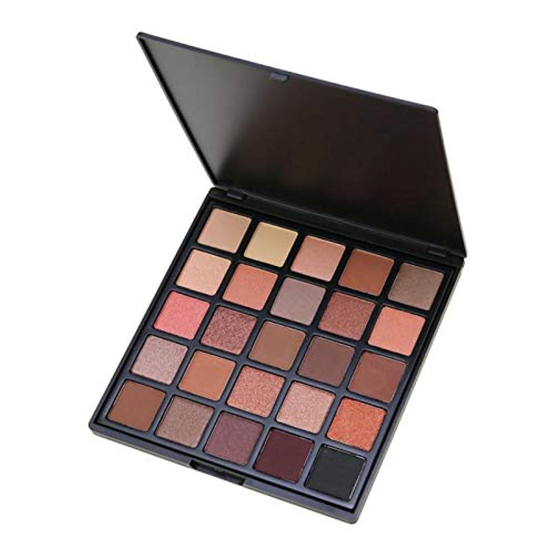 綺麗な厚さメンタリティ25色 化粧アイシャドウパレット アイシャドウ マットアイシャドウ シェード 化粧品パウダー 全2選択 - 02