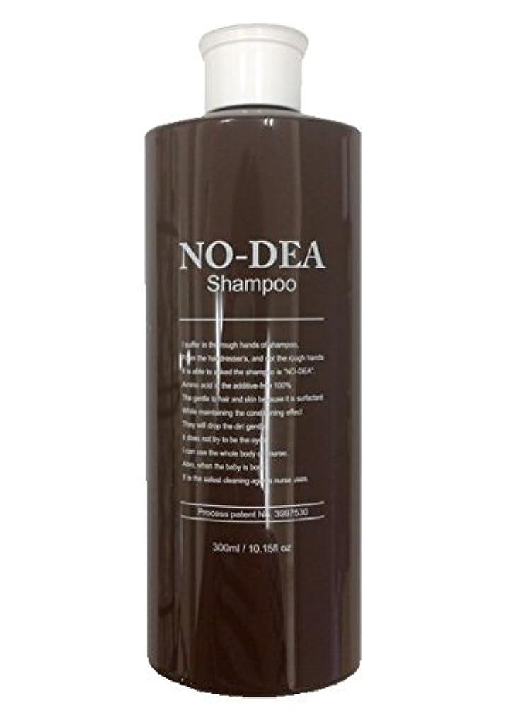 差別する発表細菌NO-DEA Shampoo 【ノデア シャンプー】 300ml