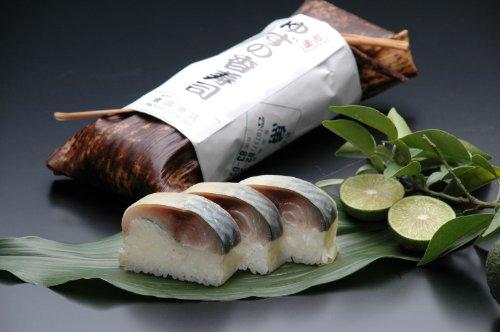 ゆずの香寿司