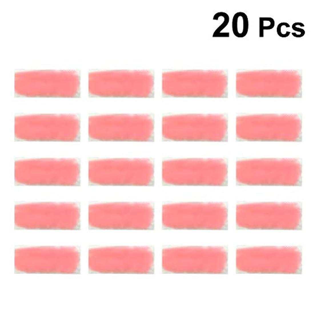 負荷キャッチ葉Healifty 夏の冷却ジェルパッチ温度変化熱射病防止冷却額ストリップ眠気さわやかさを和らげる日焼けパッド20個(ピンク)