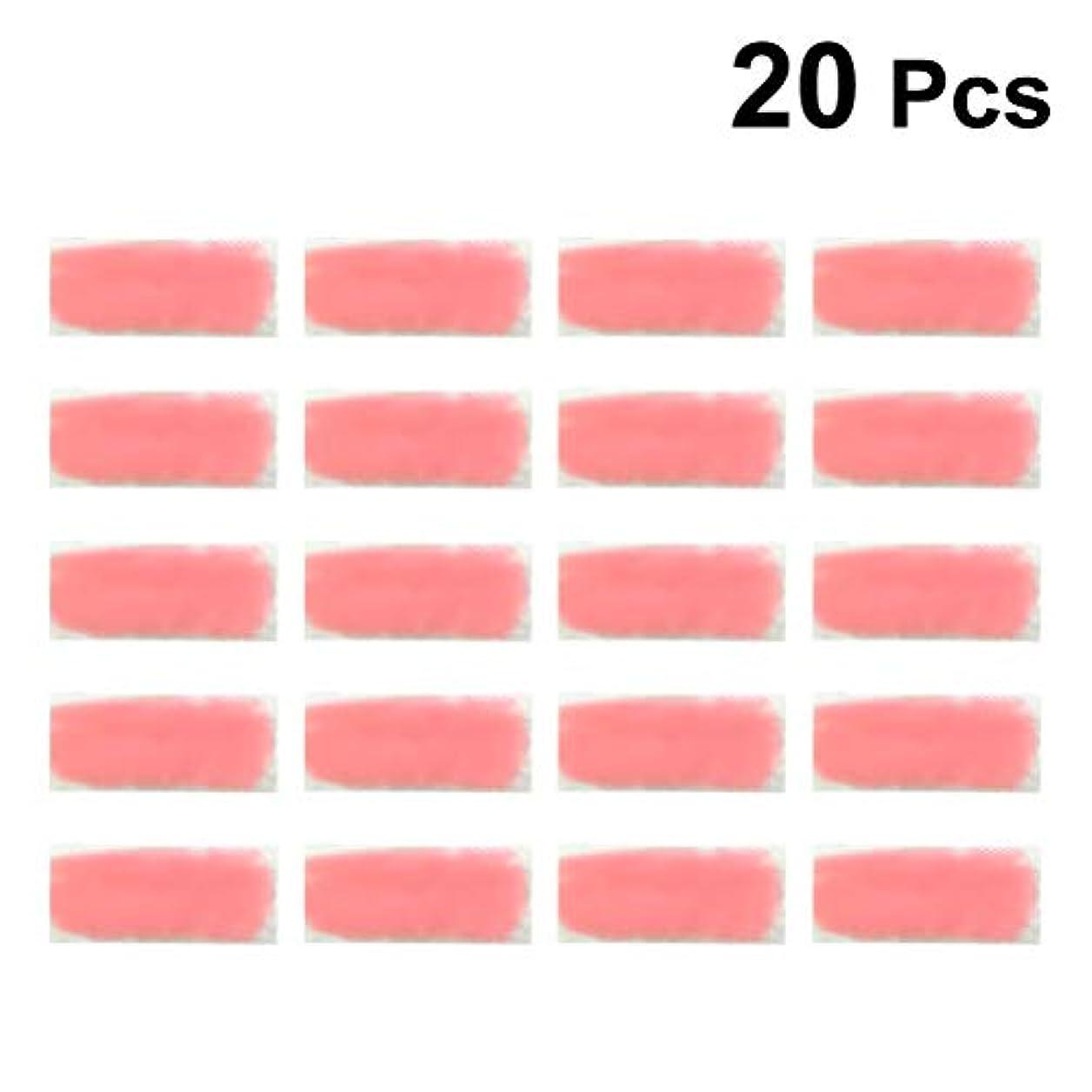 スケジュール適格悪いHealifty 夏の冷却ジェルパッチ温度変化熱射病防止冷却額ストリップ眠気さわやかさを和らげる日焼けパッド20個(ピンク)