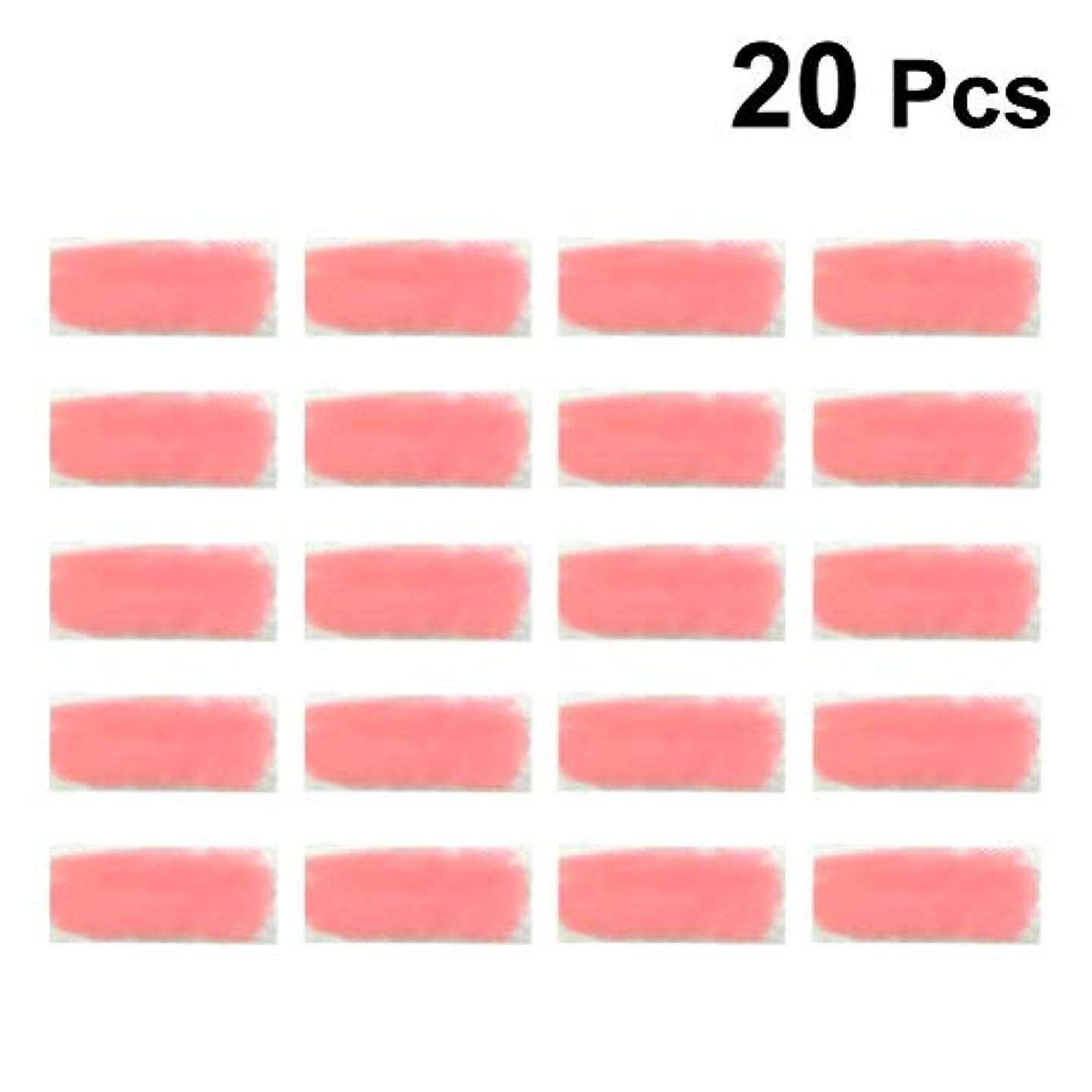 アクション豆腐繁雑Healifty 夏の冷却ジェルパッチ温度変化熱射病防止冷却額ストリップ眠気さわやかさを和らげる日焼けパッド20個(ピンク)