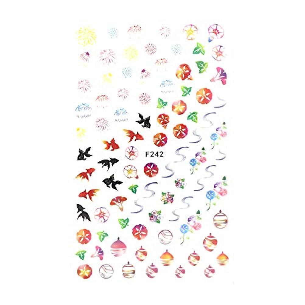 ホイッスル上げる残高irogel イロジェル ネイルシール 和夏シール【F242】日本 風物詩 祭り 浴衣 花火 金魚