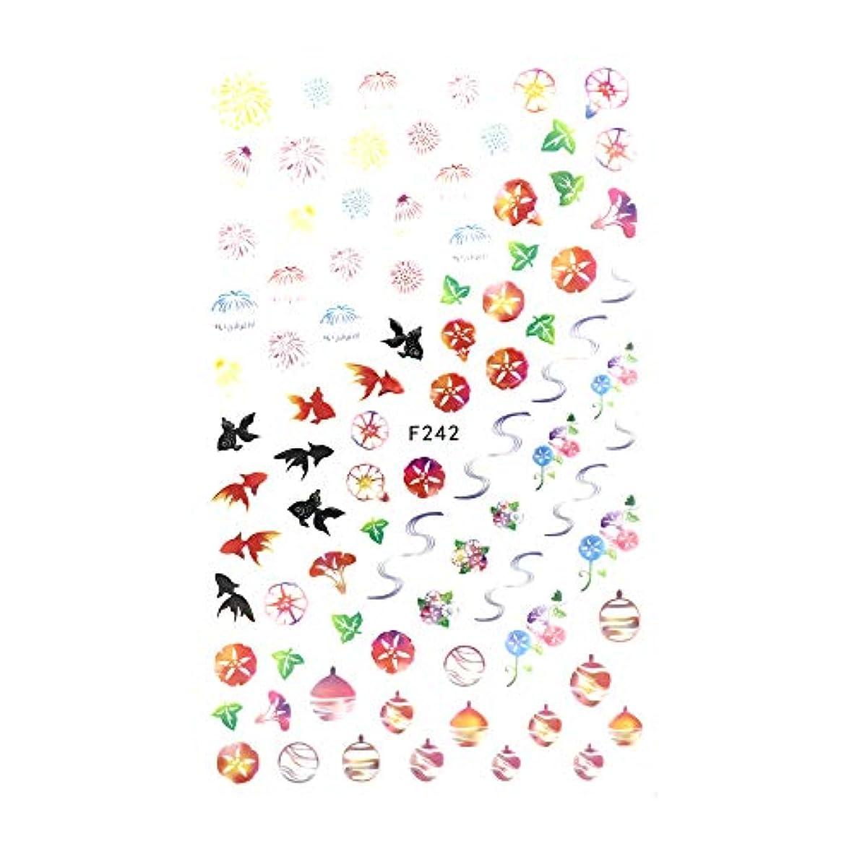 泣く構造的解放するirogel イロジェル ネイルシール 和夏シール【F242】日本 風物詩 祭り 浴衣 花火 金魚