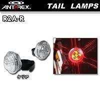 ANTAREX(アンタレックス) 5レッドLEDテールランプ R2A-R クリア