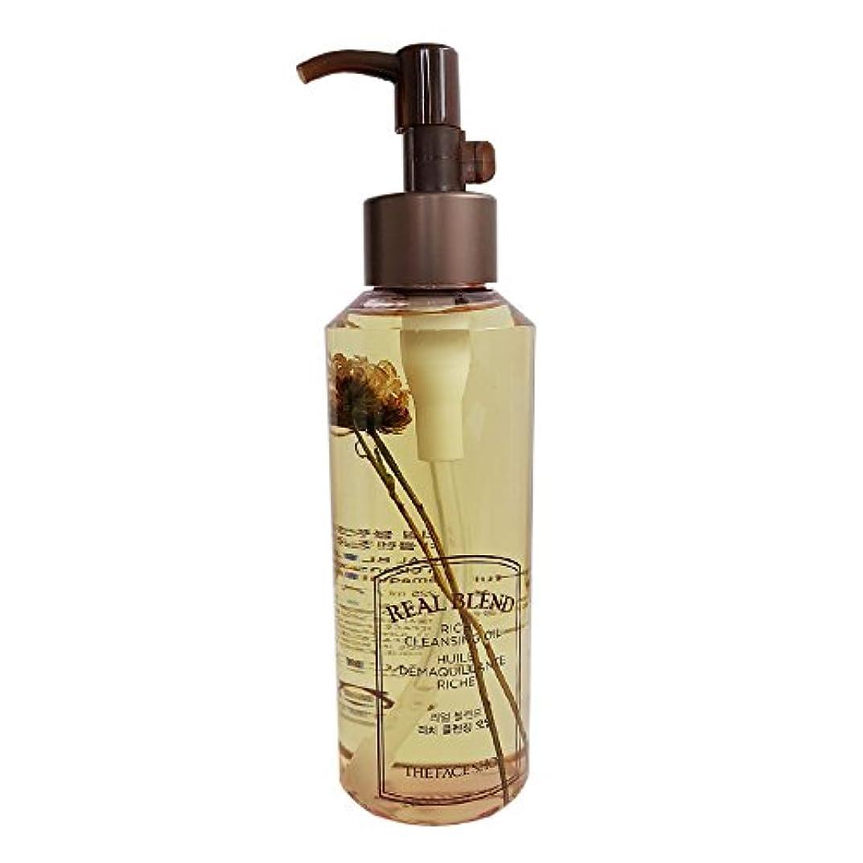 カリング雑草落ち着いた[ザ·フェイスショップ]The Face Shop リアルブランド リッチクレンジングオイル (225ml) The Face Shop Real Blend Rich Cleansing Oil(225ml) [海外直送品]