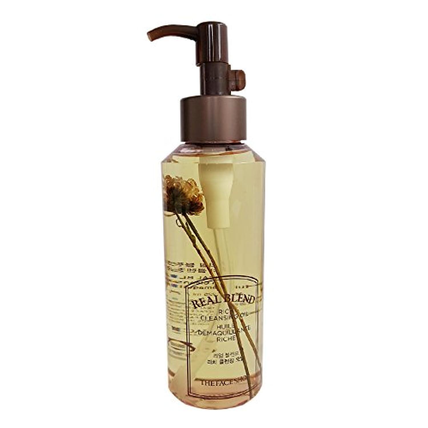 カメために香り[ザ·フェイスショップ]The Face Shop リアルブランド リッチクレンジングオイル (225ml) The Face Shop Real Blend Rich Cleansing Oil(225ml) [海外直送品]