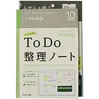 カンミ堂 ToDo管理ノート テンミニッツ手帳ライト ウィークリー ふせんを使うToDoボードB6付き TM-4007