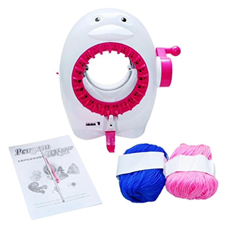 【ノーブランド 品】子供 編機 ペンギン形 スカーフ 帽子 スマート 編み機 知育玩具