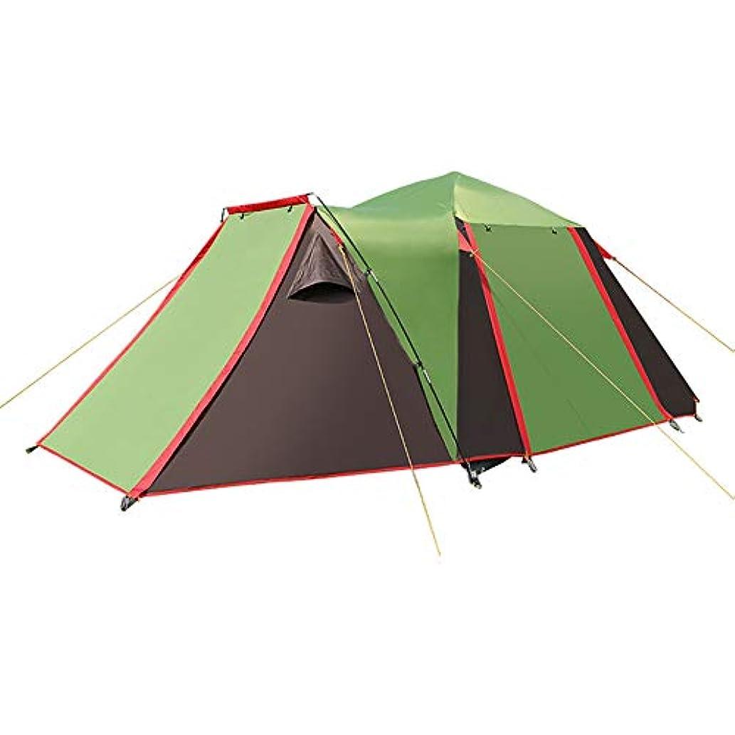 好意プロフィールピジン屋外のキャンプの自動テント4?5人に適した大きなテント通気性の日焼け止め防水4ドア全開シェードテント