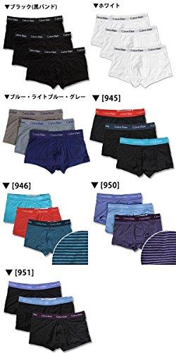 (カルバンクライン) Calvin Klein ボクサーパンツ ローライズ 3枚組みセット COTTON STRETCH 3 PACK LOW RISE TRUNK メンズ (S, 【945】) [並行輸入品]