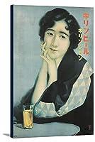 Kirin Beerヴィンテージポスター(アーティスト: Tada、hOkUu )日本C。1933 24 x 36 Gallery Canvas LANT-3P-SC-65315-24x36
