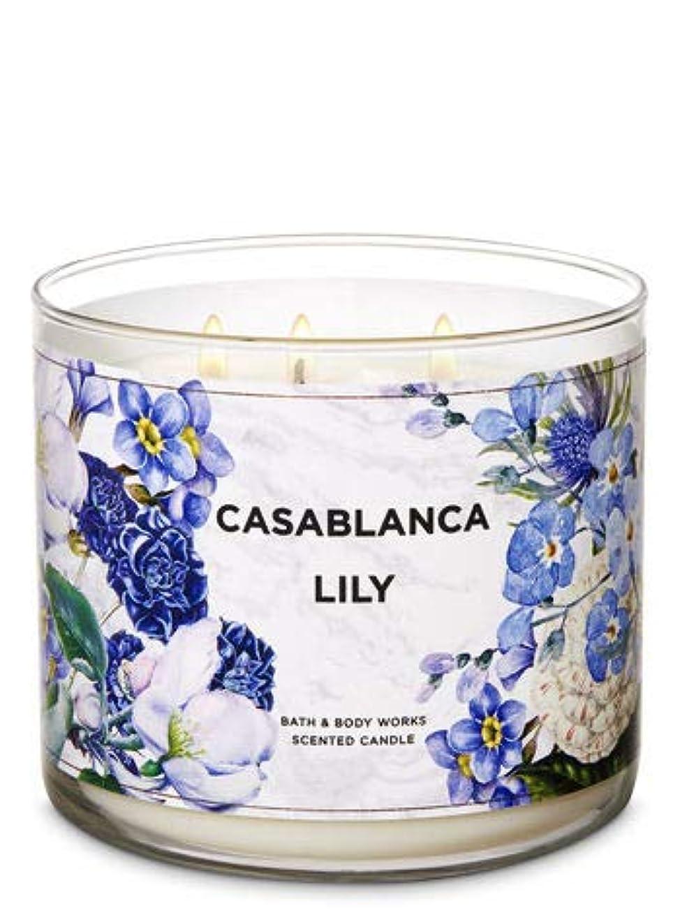 メアリアンジョーンズスクラップ懇願する【Bath&Body Works/バス&ボディワークス】 アロマキャンドル カサブランカリリー 3-Wick Scented Candle Casablanca Lily 14.5oz/411g [並行輸入品]