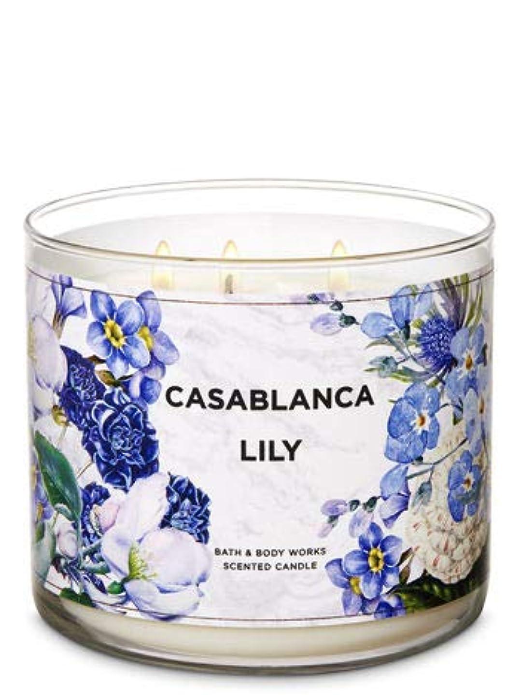 活性化する約設定つかの間【Bath&Body Works/バス&ボディワークス】 アロマキャンドル カサブランカリリー 3-Wick Scented Candle Casablanca Lily 14.5oz/411g [並行輸入品]