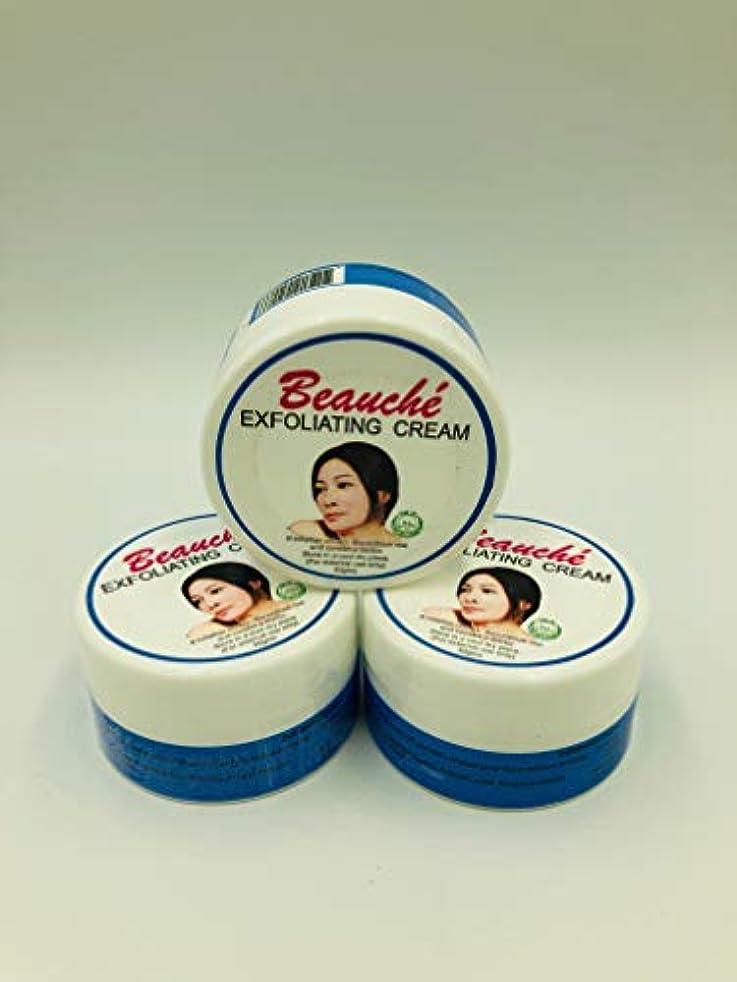 適用するせせらぎ意見Beauche Cream 10g (Exfoliating Cream3個)
