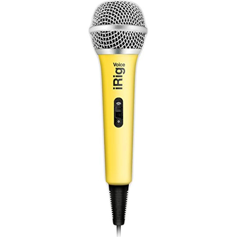 チェリー注意住所IK Multimedia ハンドヘルド型ボーカル?マイク iRig Voice Yellow イエロー (IKマルチメディア) 国内正規品