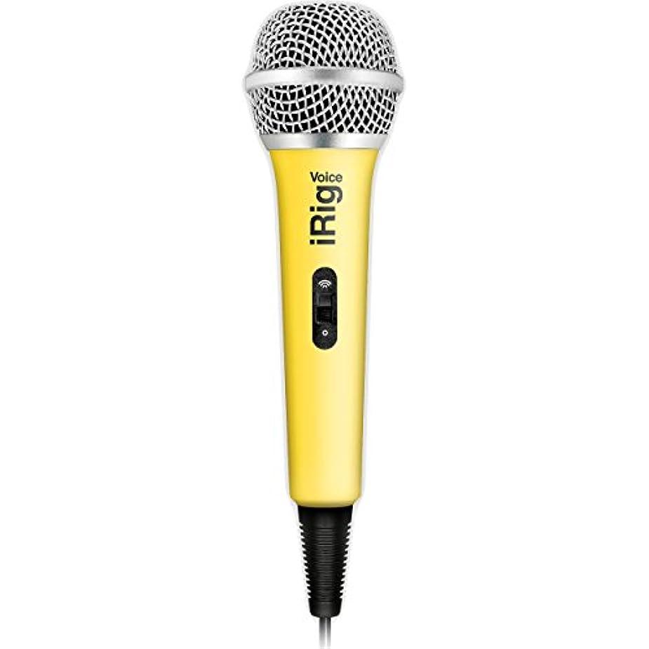 めったに最初は子豚IK Multimedia ハンドヘルド型ボーカル?マイク iRig Voice Yellow イエロー (IKマルチメディア) 国内正規品