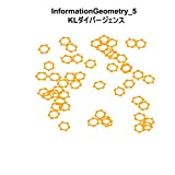 KLダイバージェンス:遺伝統計学のための情報幾何5