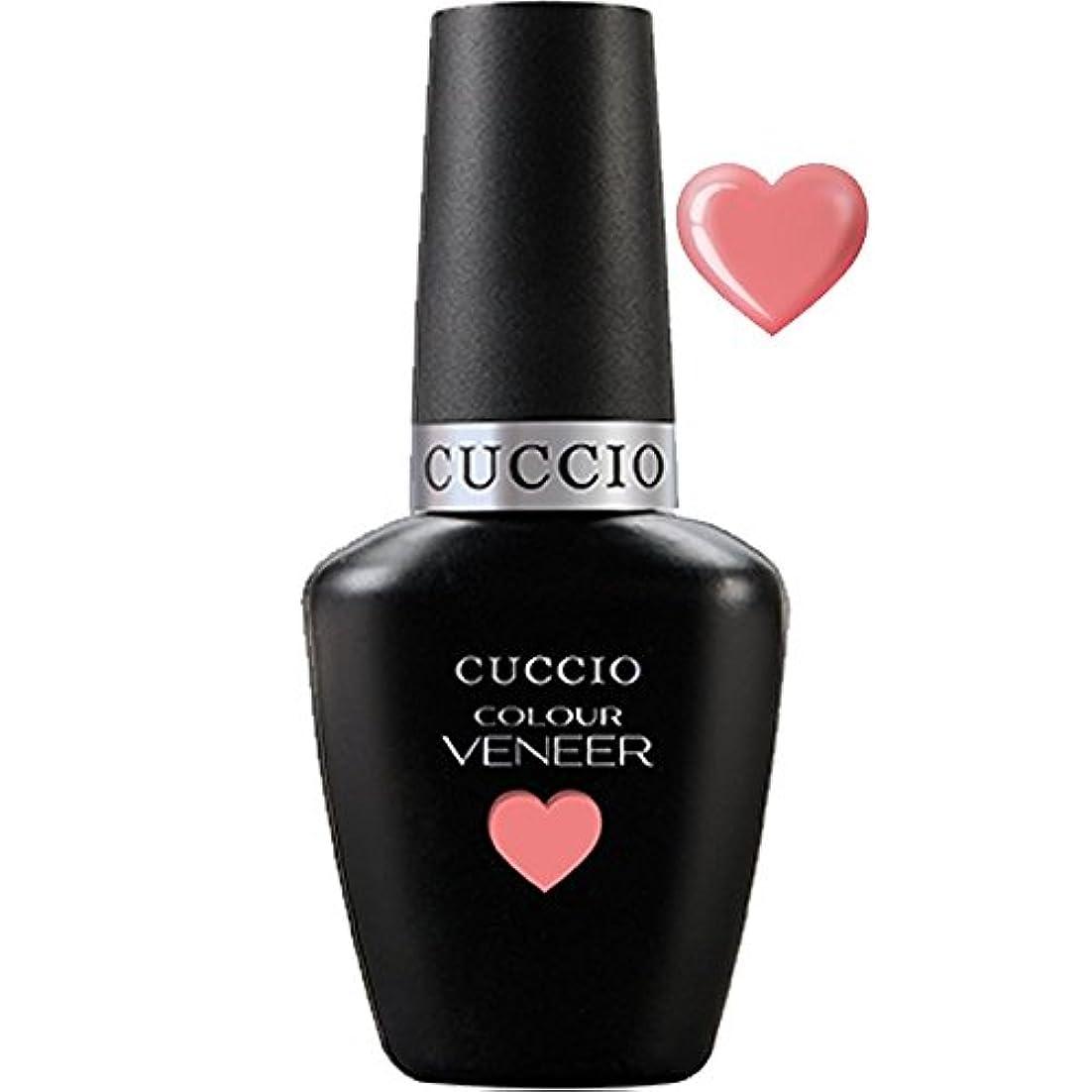 ヘッジメアリアンジョーンズ調整Cuccio Colour Veneer LED/UV Gel Polish - All Decked Out - 0.43oz / 13ml