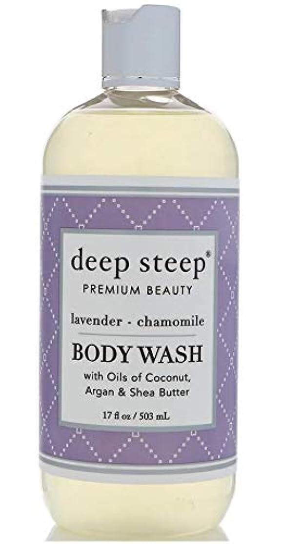 教育撤回するつかまえるDeep Steep ディープスティープ ラベンダー、カモミールの香り ボディウォッシュ (503 ml) (並行輸入品)
