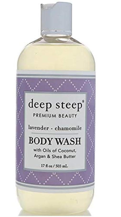 粘土スクレーパー彼らのものDeep Steep ディープスティープ ラベンダー、カモミールの香り ボディウォッシュ (503 ml) (並行輸入品)