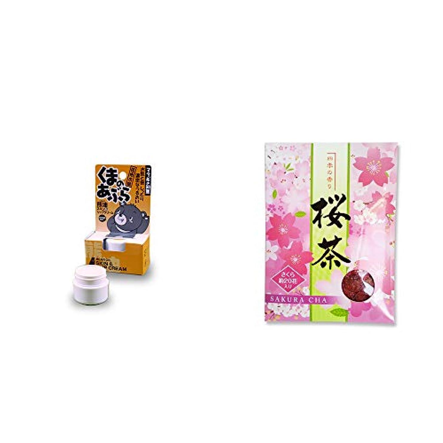 イソギンチャクまもなくデュアル[2点セット] 信州木曽 くまのあぶら 熊油スキン&リップクリーム(9g)?桜茶(40g)