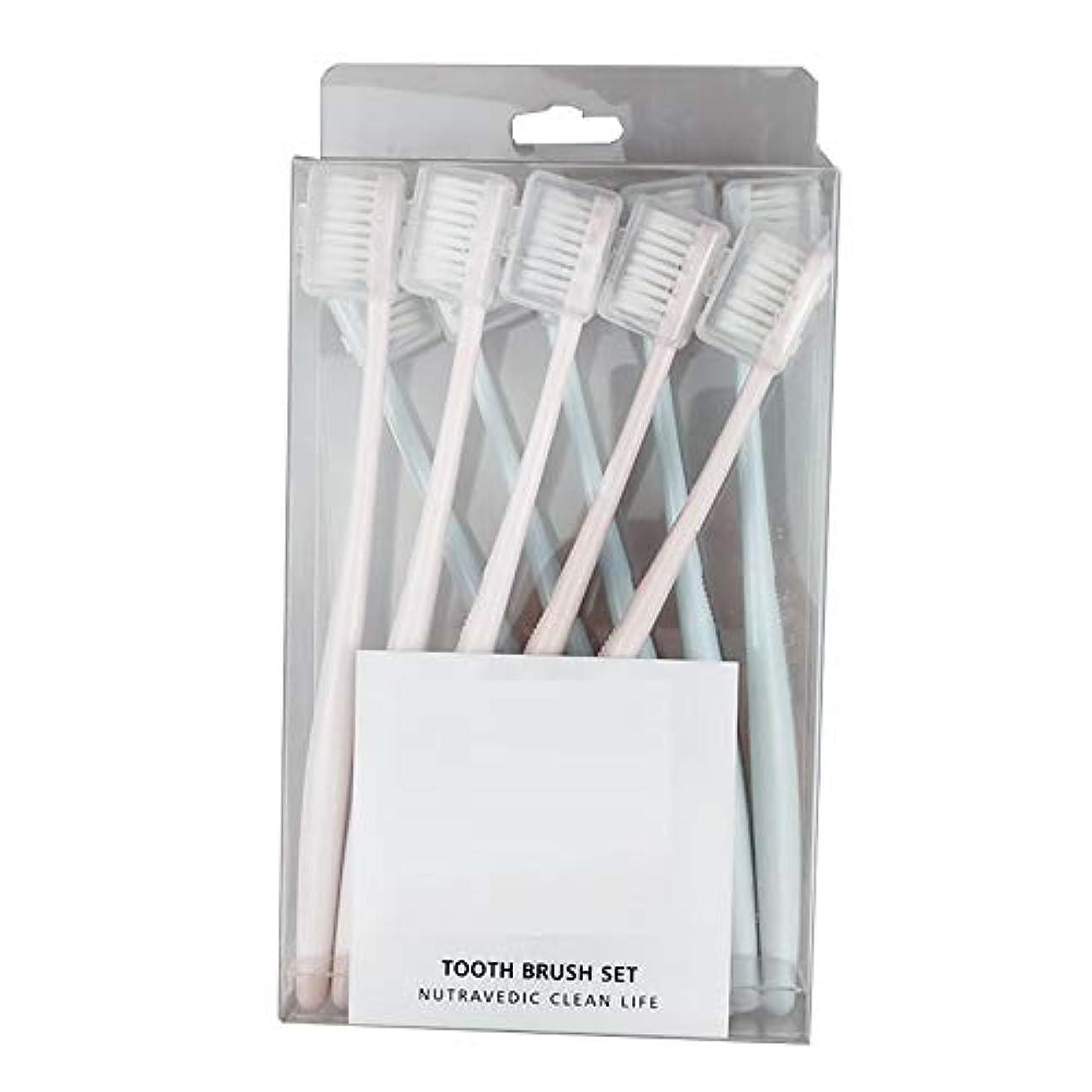 拒否牽引自体歯ブラシ 竹炭歯ブラシ、アダルトソフト歯ブラシ、活性炭ホワイトニング - 使用できるスタイルの3種類 HL (サイズ : A - 10 packs)